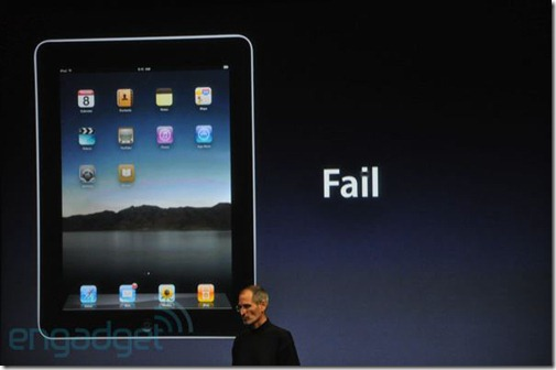 iPad Fail