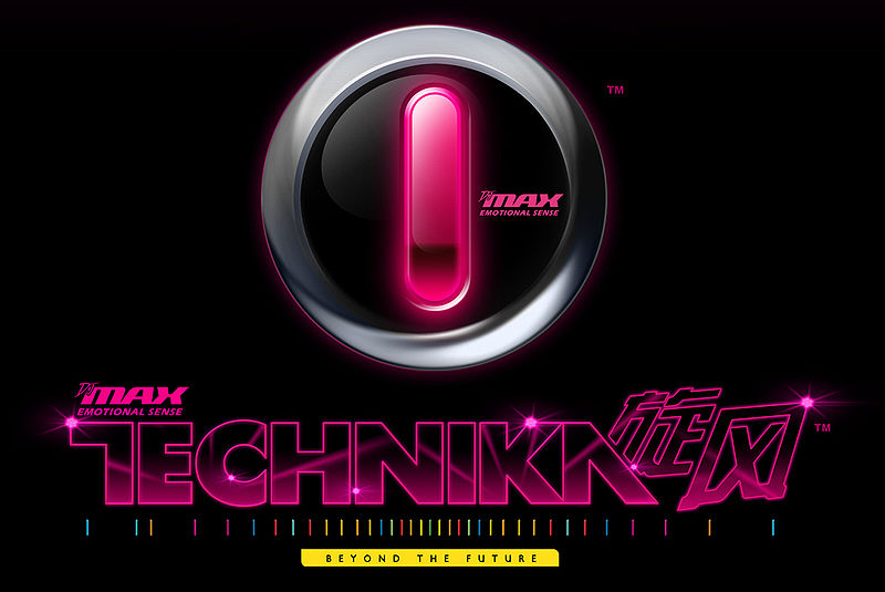 DJ Max Technika In Genting