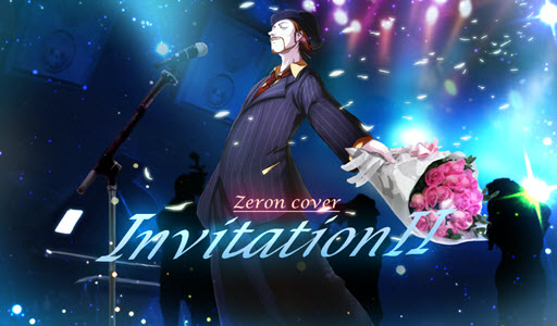 Invitation II (Zeron Cover) - Warak