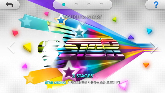 DJMax Technika Tune PS Vita Star Mixing