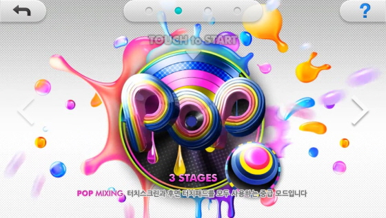 DJMax Technika Tune PS Vita Pop Mixing