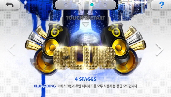 DJMax Technika Tune PS Vita Club Mixing
