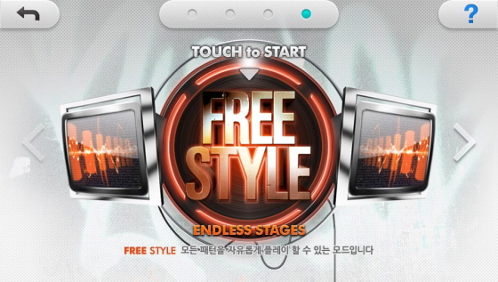 DJMax Technika Tune PS Vita Free Style