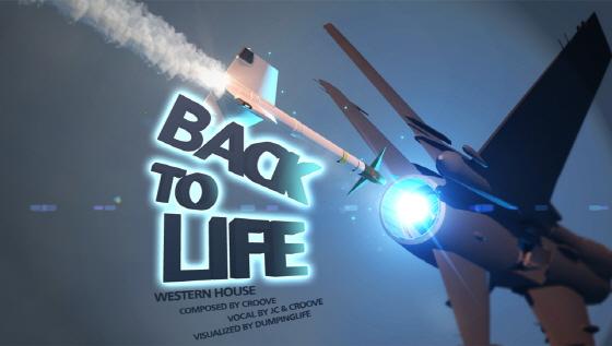 DJMax Technika Tune PS Vita: CROOVE - Back To Life