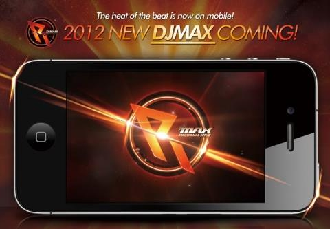 djmax on ios